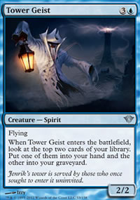 Tower Geist - Dark Ascension