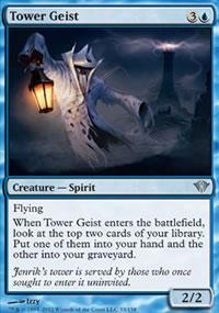Tower Geist - Dark Ascension
