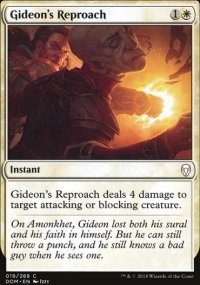 Gideon's Reproach - Dominaria