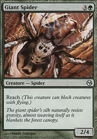 Giant Spider - Duels of the Planeswalkers