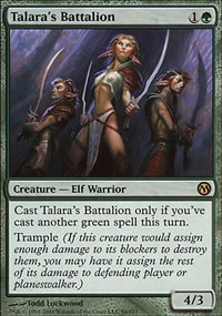 Talara's Battalion - Duels of the Planeswalkers