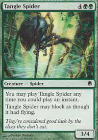 Tangle Spider - Darksteel