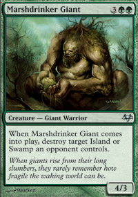 Marshdrinker Giant - Eventide