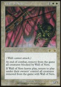 Wall of Nets - Exodus