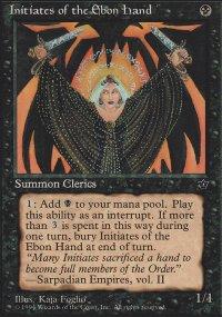 Initiates of the Ebon Hand 2 - Fallen Empires