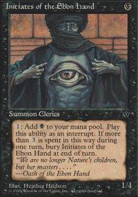 Initiates of the Ebon Hand 3 - Fallen Empires