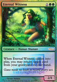 Eternal Witness - FNM Promos