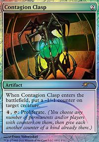 Contagion Clasp - FNM Promos