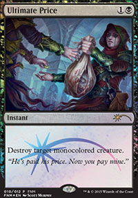 Ultimate Price - FNM Promos