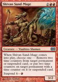 Shivan Sand-Mage - Future Sight