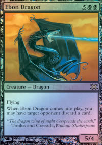 Ebon Dragon - From the Vault : Dragons