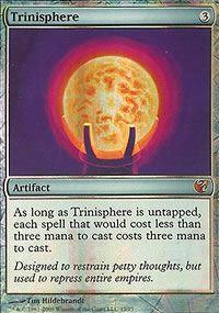 Trinisphere - From the Vault : Exiled