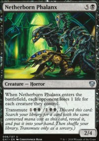 Netherborn Phalanx -