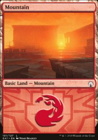 Mountain 2 - Guilds of Ravnica - Guild Kits