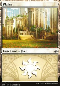 Plains 2 - Guilds of Ravnica - Guild Kits