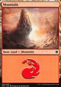 Mountain 1 - Magic Game Night