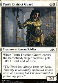 Tenth District Guard - Guilds of Ravnica