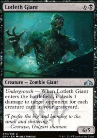 Lotleth Giant - Guilds of Ravnica