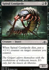 Spinal Centipede - Guilds of Ravnica