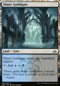 Dimir Guildgate 1 - Guilds of Ravnica