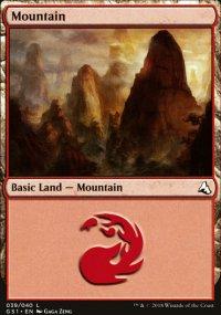 Mountain - Global Series Jiang Yanggu & Mu Yanling