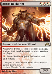 Boros Reckoner - Gatecrash