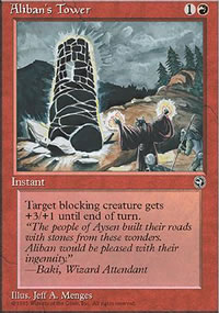 Aliban's Tower 2 - Homelands