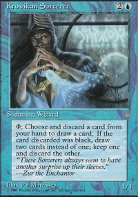 Krovikan Sorcerer - Ice Age