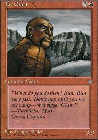 Tor Giant - Ice Age