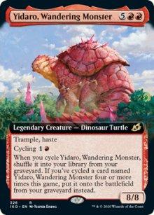 Yidaro, Wandering Monster -