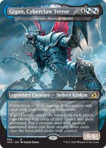 Gyruda, Doom of Depths 3 - Ikoria Lair of Behemoths