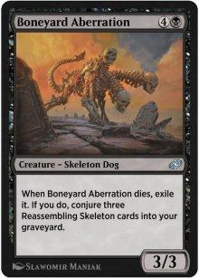 Boneyard Aberration - Jumpstart: Historic Horizons