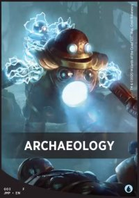 Archaeology -