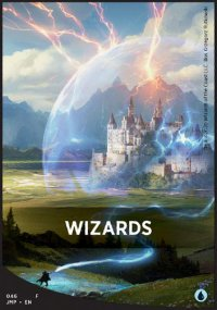 Wizards -
