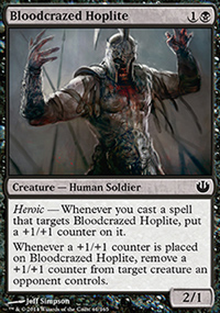 Bloodcrazed Hoplite - Journey into Nyx