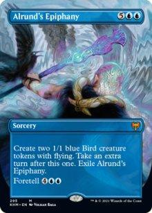 Alrund's Epiphany -