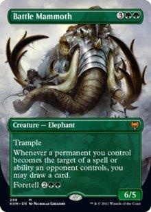 Battle Mammoth -