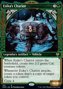 Esika's Chariot -