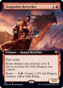 Dragonkin Berserker -