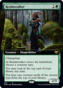 Realmwalker -