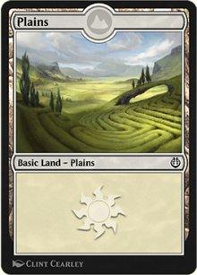Plains 1 - Kaladesh Remastered