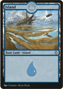 Island 1 - Kaladesh Remastered