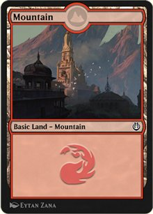 Mountain 3 - Kaladesh Remastered