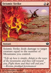 Seismic Strike - Knights vs. Dragons