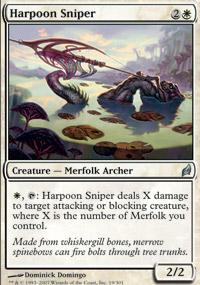 Harpoon Sniper - Lorwyn
