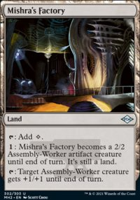 Mishra's Factory -