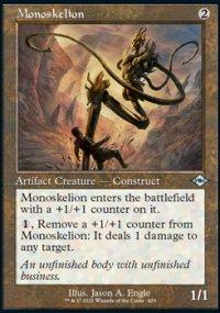 Monoskelion 2 - Modern Horizons II