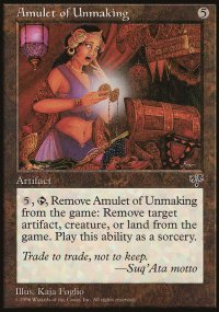 Amulet of Unmaking - Mirage