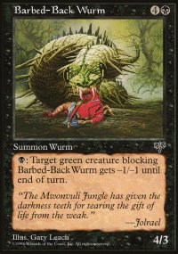 Barbed-Back Wurm - Mirage