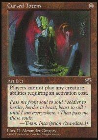 Cursed Totem - Mirage